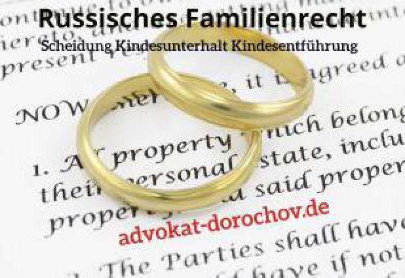 Anwalt für russisches Familienrecht - Advokat Dorochov