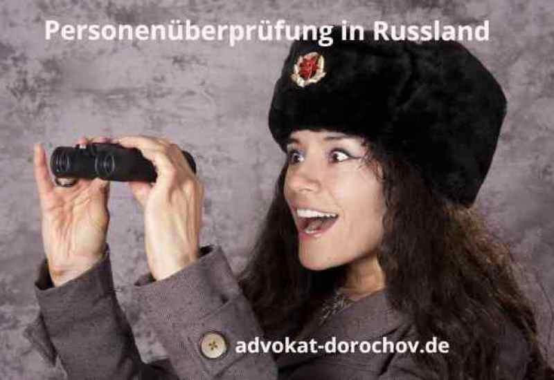 Personenüberprüfung Russland - Advokat Dorochov - Kanzlei für russisches Recht