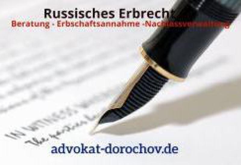 Anwalt für russisches Erbrecht - Advokat Dorochov